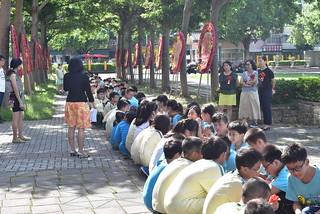1050616-104學年度國小部第51屆畢業典禮