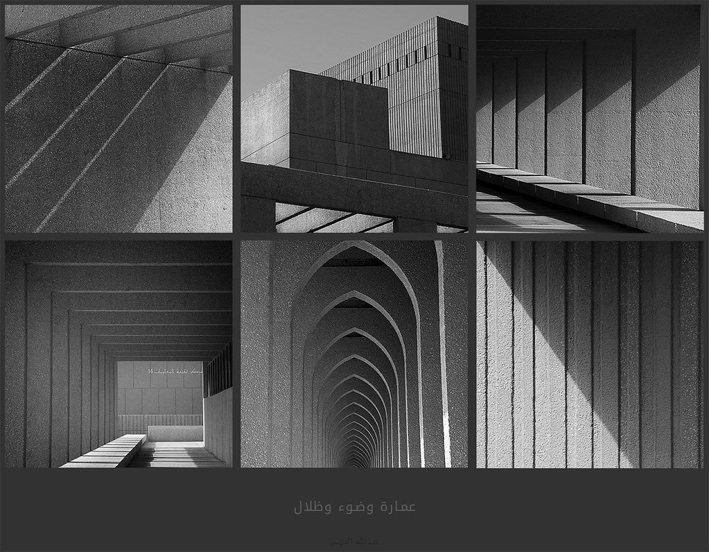 Architecture light and shadow abdullah alharbi flickr for Archi light