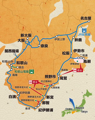 https://tripnotice.com/railpass/product/ise-kumano-wakayama-area-tourist-pass