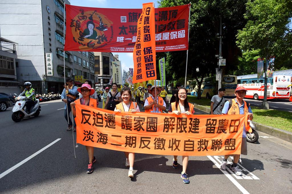 不分南北的受迫遷者共同參與遊行。(攝影:宋小海)