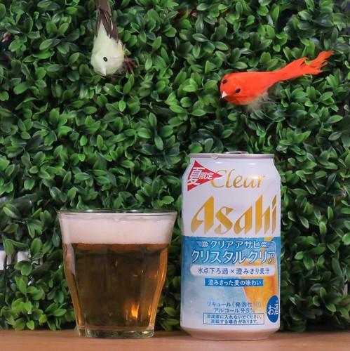 ビール:クリアアサヒ クリスタルクリア