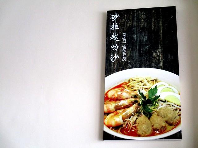 Delightful Cafe Sarawak laksa