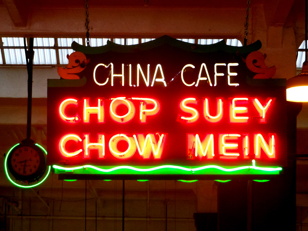 New China Cafe Corpus Christi Tx