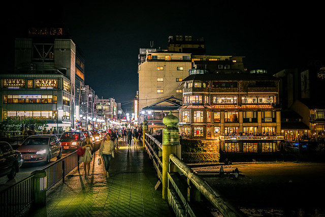 Sanjo Japan  city pictures gallery : Sanjo Dori Bridge 三条大橋 over Kamo River 鴨川 at Night in ...