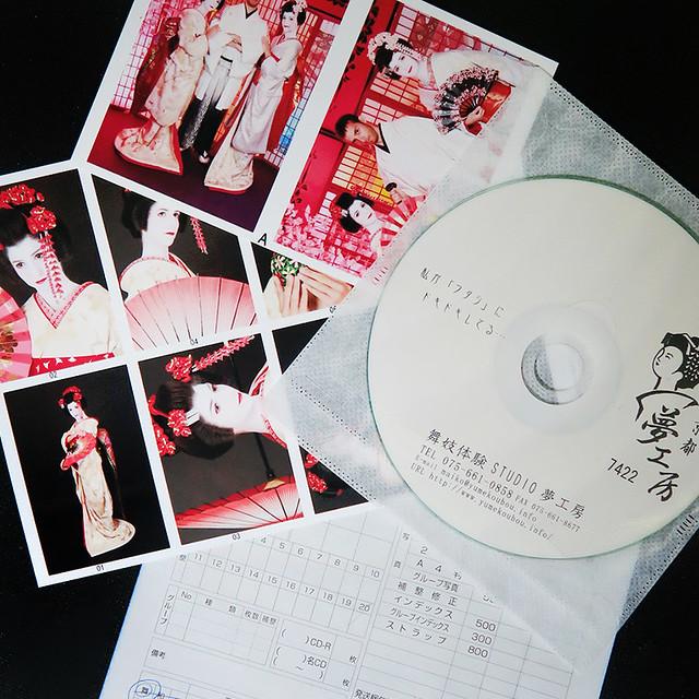 CD con las fotos de la sesión que nos hicimos de geisha, maiko y samurai en Kioto