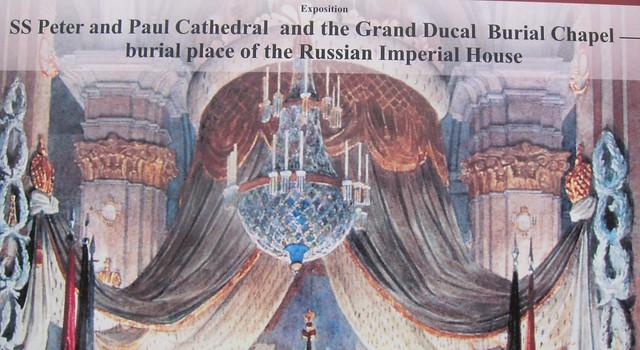 Venäjän keisariperheen hautakappeli