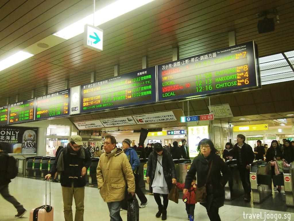 New Chitose Airport - travel.joogo.sg