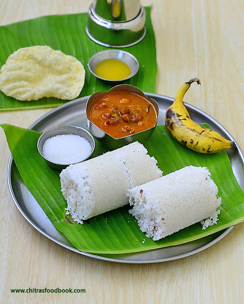 Kerala rice flour puttu recipe