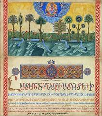 1625'te hazırlanan bu el yazmanın, Hovannes Şirag tarafından yazılmış ve çizilmiş olduğu tahmin ediliyor.