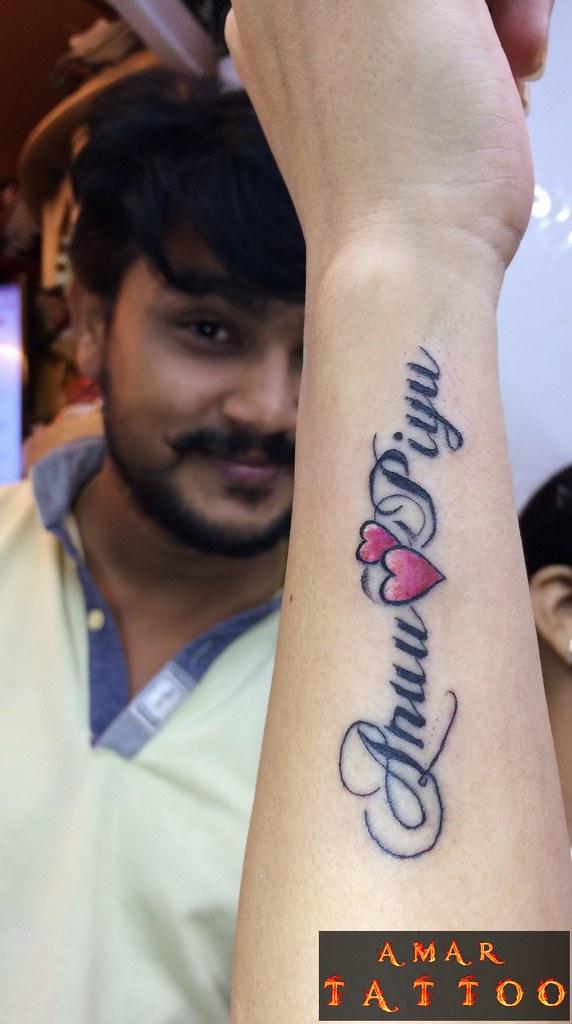 Couple Name Tattoo Couple Name Tattoo Amar Tattoo Flickr
