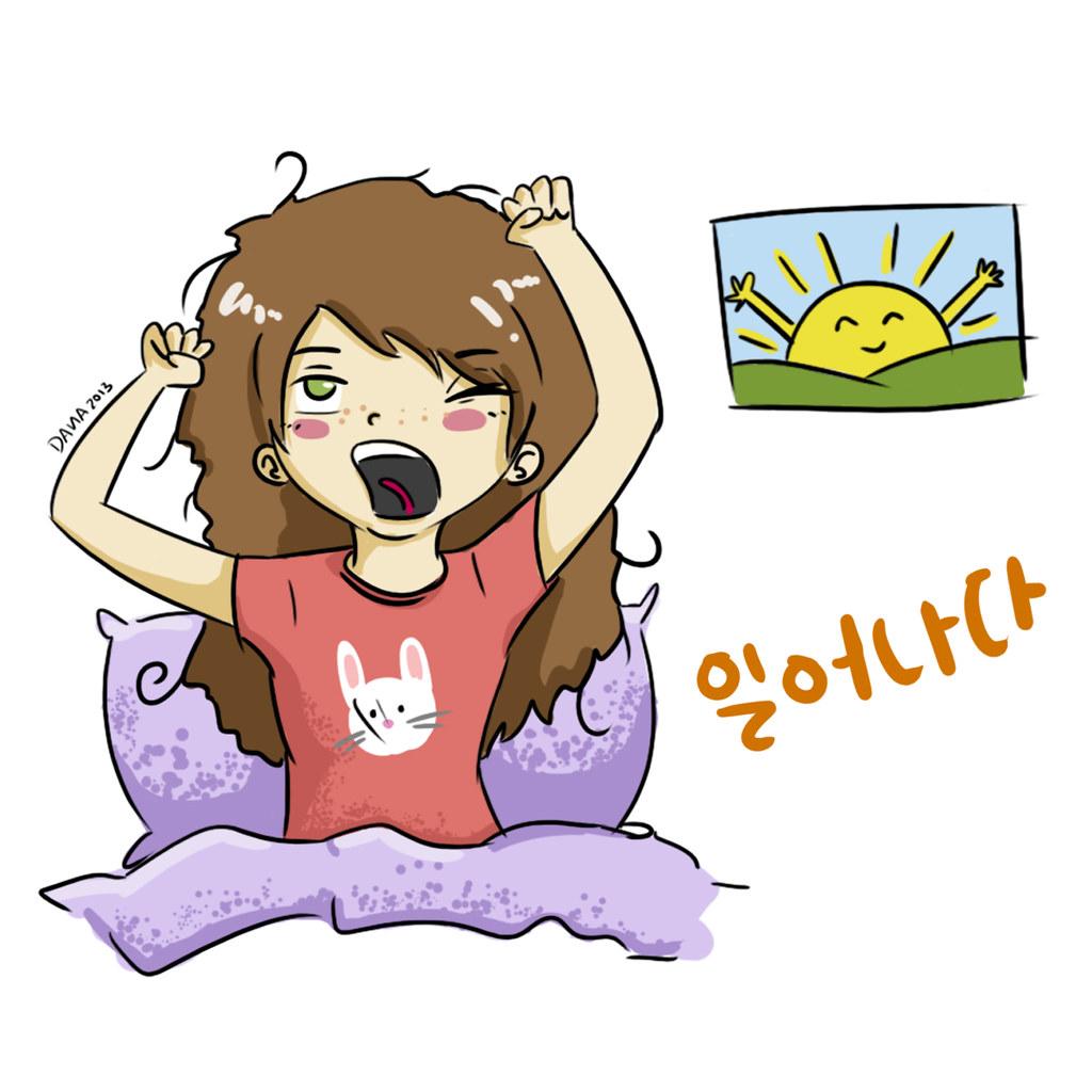 girl waking up cartoon www imgkid com the image kid