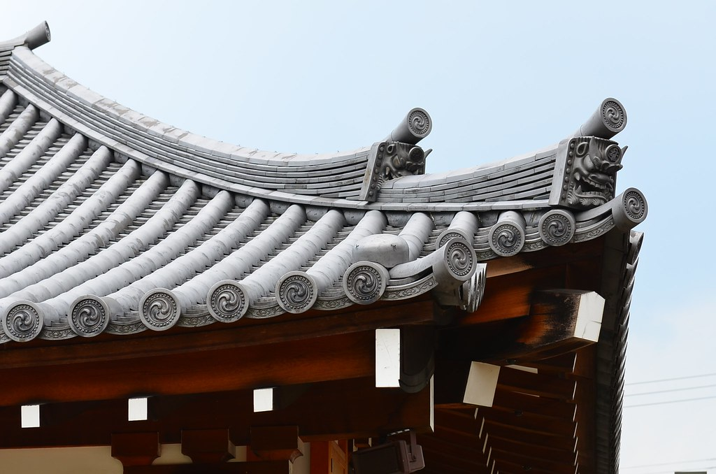 Japanese Roof & ... Corners Of The Roof. In The End I