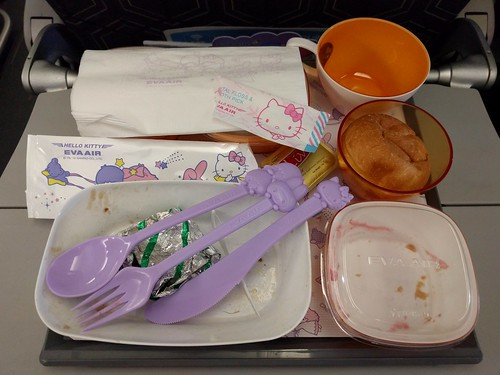 Pork on EVA Air