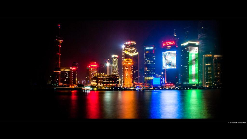 shanghai skyline at night wallpaper desktop background 2