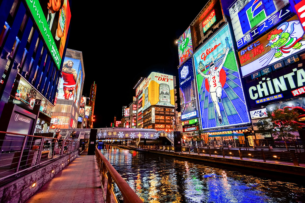 Image result for osaka at night