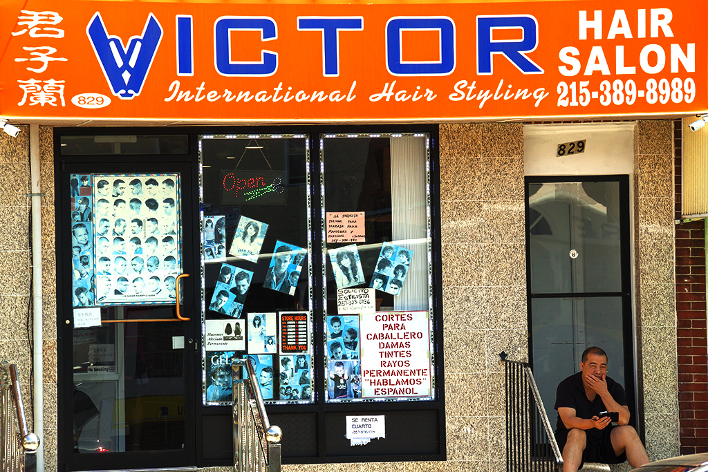 VICTOR HAIR SALON--Italian Market