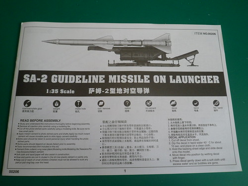Ouvre-boîte SA-2 Guideline missile on launcher [Trumpeter 1/35] 27332833884_9a7a1a3ca4