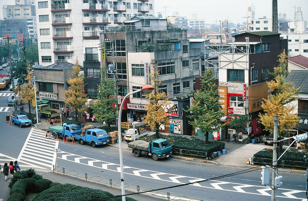 1980s in Japan