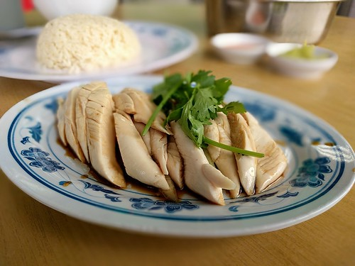 Kampong Chicken Rice