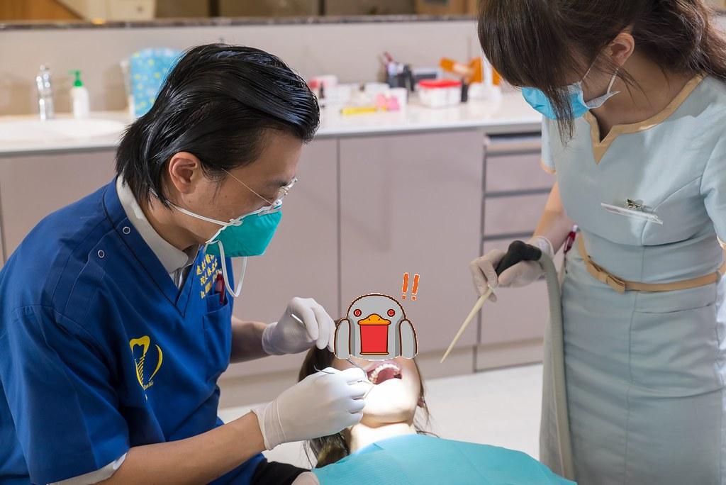 我在台南遠東牙醫矯正牙齒 沒想到牙齒矯正也矯正了我的人生! (4)