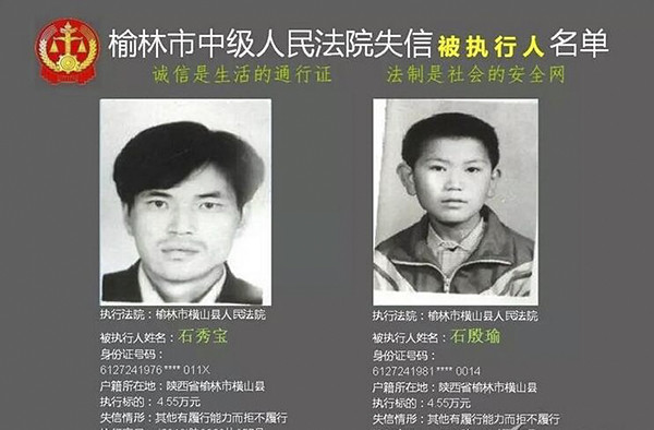 Lai photos are in public primary school students according to Yulin, Shanxi, said: omissions