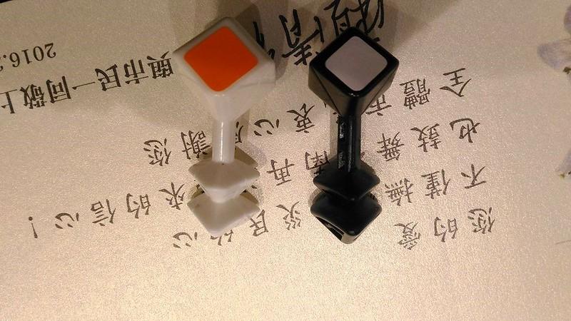裕鑫智勝紫麒麟五階魔術方塊 角塊