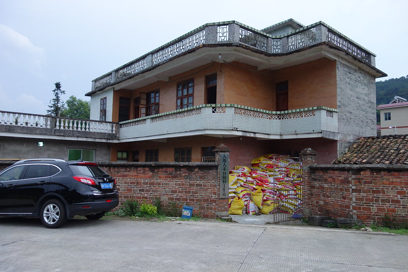 rice harmony house