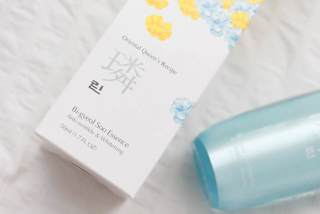 Bi-gyeol soo essence 2