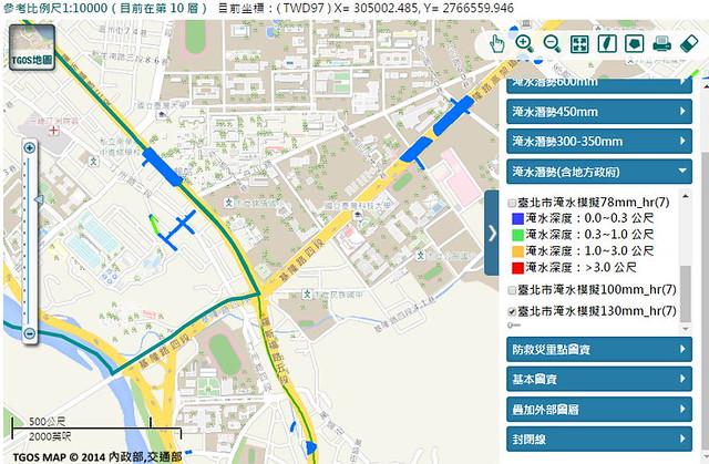 台北市公館地區 每小時130毫米淹水模擬圖 圖片來源:國家災害防救科技中心災害潛勢地圖網站