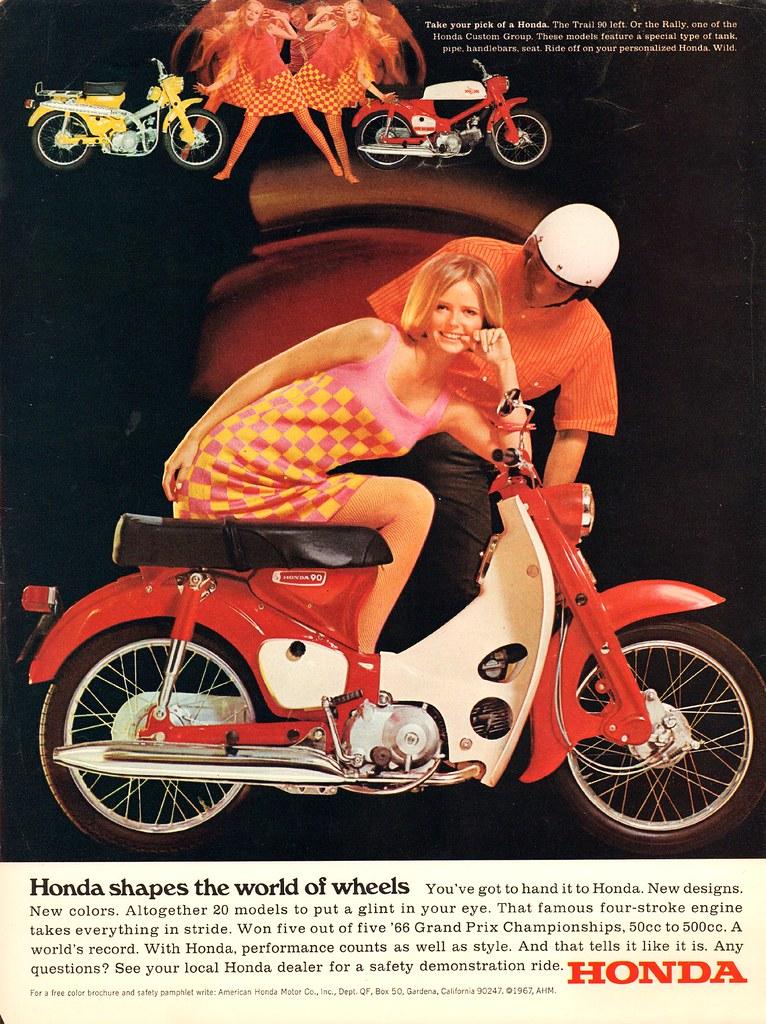 Honda Motorcycle New York