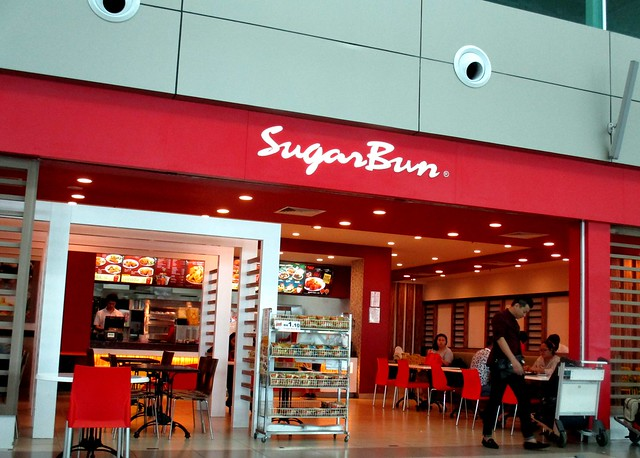 Sugar Bun, Sibu Airport