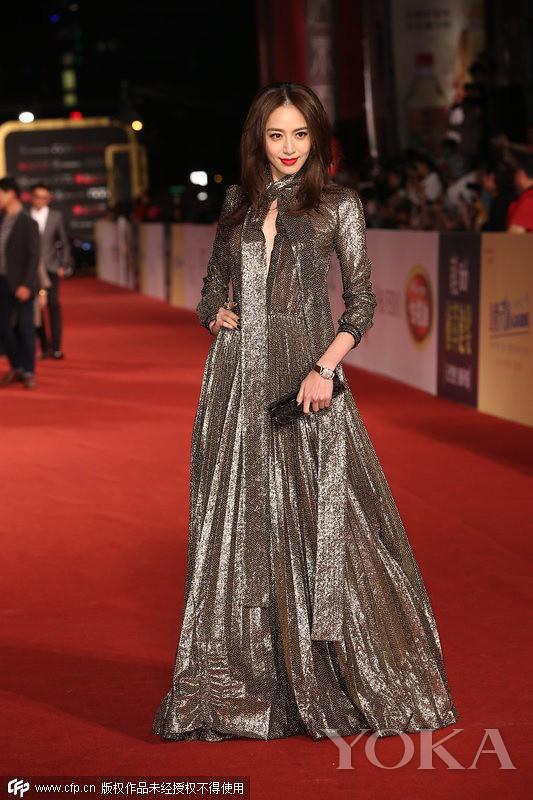 Bianca Bai Golden style
