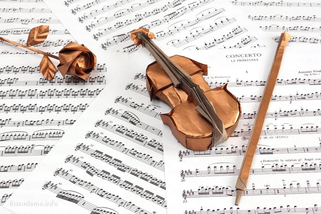 Violin by Gen Hagiwara