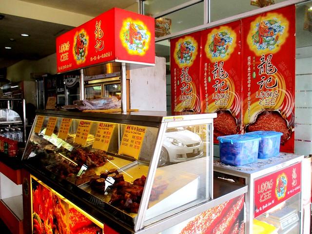 Loong Kee bak kua stall