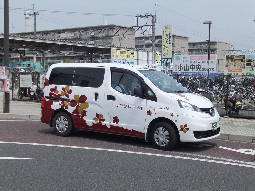 友井タクシー | JR間々田駅東口...