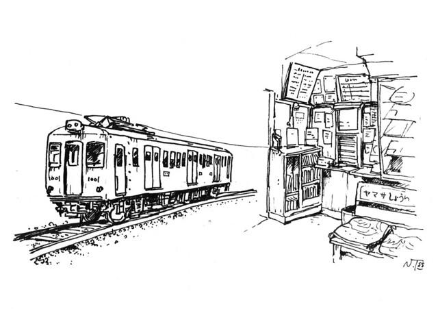 銚子電鉄(千葉県銚子市)
