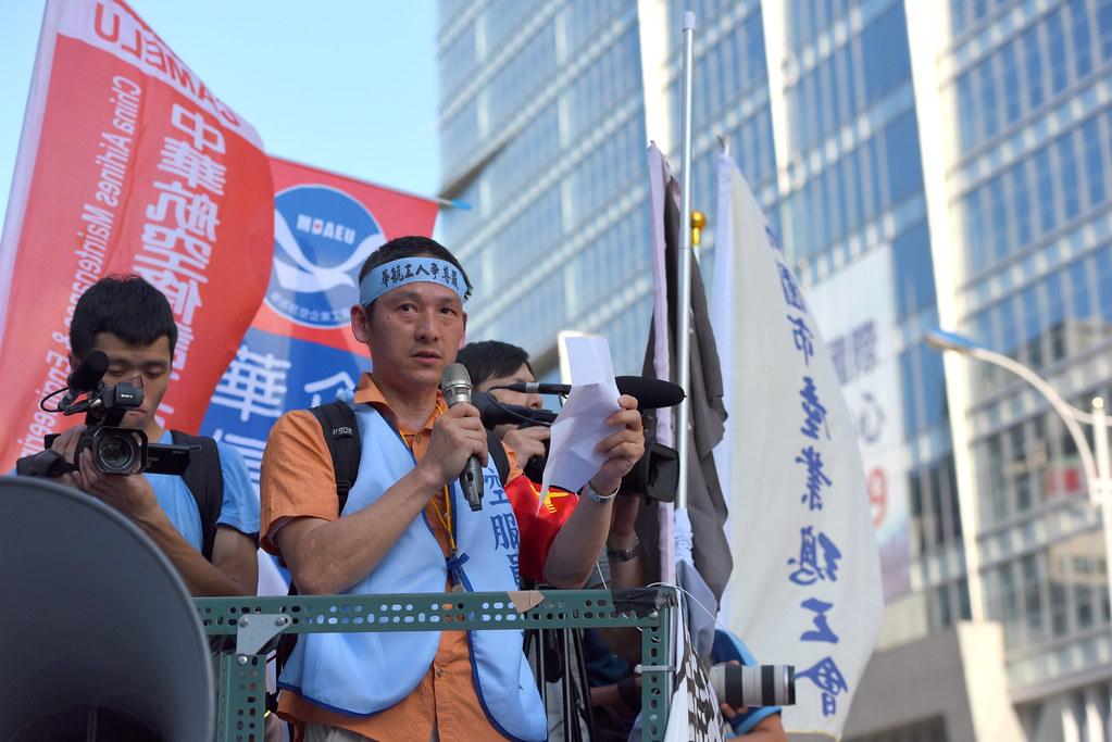 空服員工會理事長趙剛宣讀了「罷工宣言」。(攝影:宋小海)