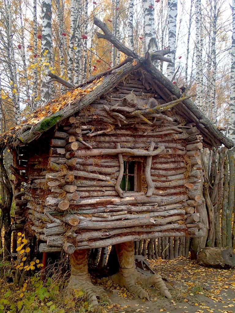 Baba Yaga House   OLYM...