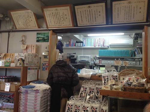 kagawa-sakaide-hinode-seimensho-inside02