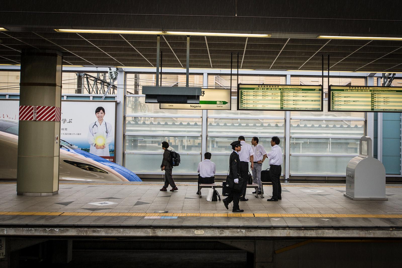Expo-trenes-7