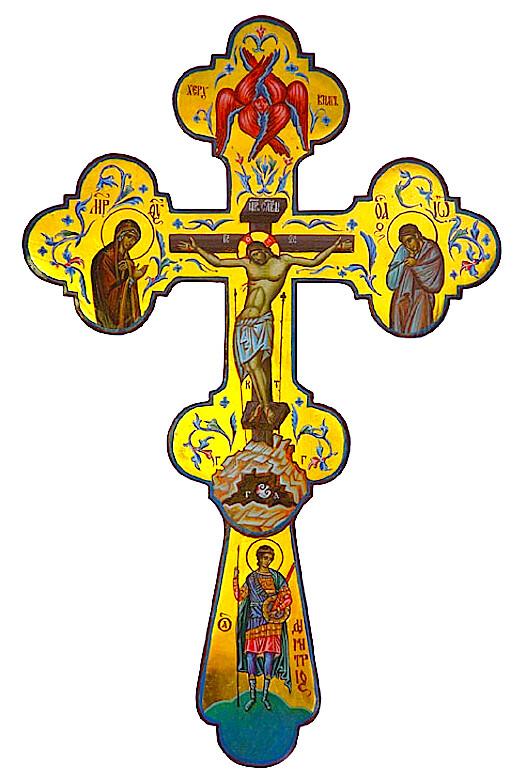 Крест Господень.