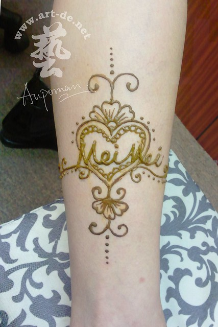 Aupomanhkhennatattoofootname22  Henna Tattoo By