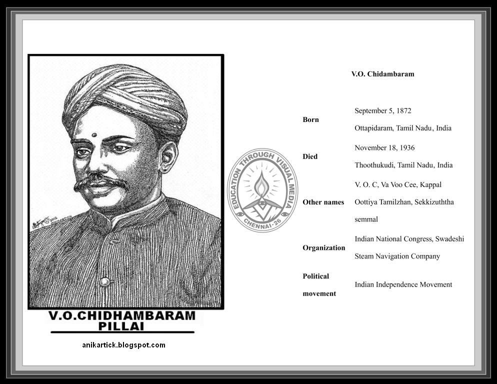 tamil essays on kamarajar Which test are you preparing for click for comprehensive study guides and strategies for performing your best essay of kamarajar on test day—all for free sat hp is giving away free laptop computers for college students 3 mb kamarajar essay essay writing in english tips in tamil language essays harvard business school kanyakumari (tamil.