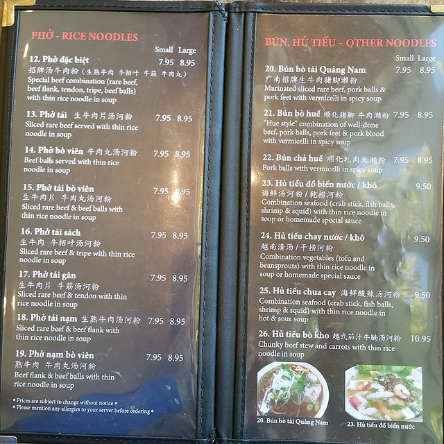 2016-Jun-27 Hoi An Cafe - menu 2/3