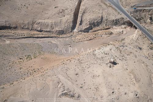 Qasr el-Bint and Reservoir, Jurf ed-Darawish