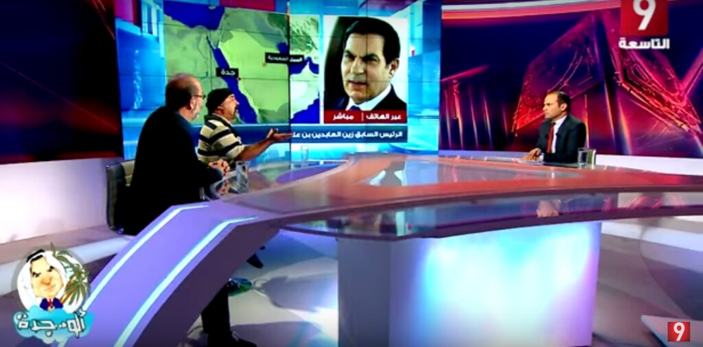 Ben Ali in Tears: Prank Show Guests Tricked into Believing They're Talking to the Ex-President