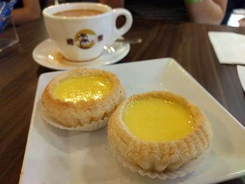 Egg Tarts and Tea