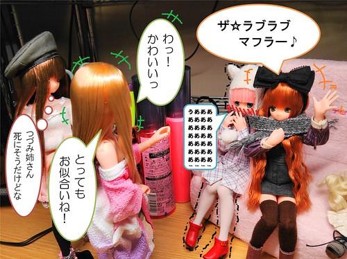 『Dango 3 sisters』 2nd