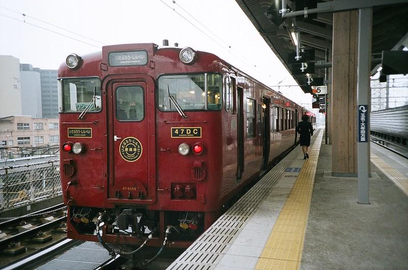 観光列車いさぶろう / 熊本駅