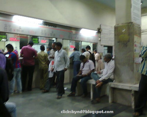 RAILWAY STATION RESERVATION COUNTER